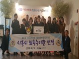 건강증진사업-성과대회-최우수기관3