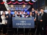 사본-시흥시-2019-도시재생-산업박람회-국토교통부-장관상3