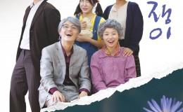 01 포스터 시흥